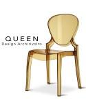 Chaise design QUEEN, plastique transparent ambré (lot de 6 chaises).